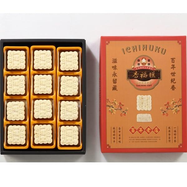 杏福糕12入